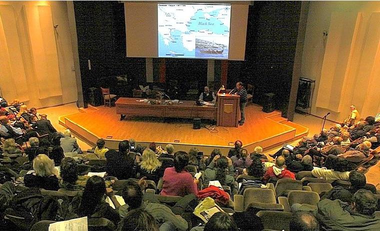 zanas-istoricheska-konferencia