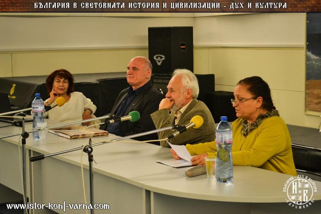 vachkova_bukovski