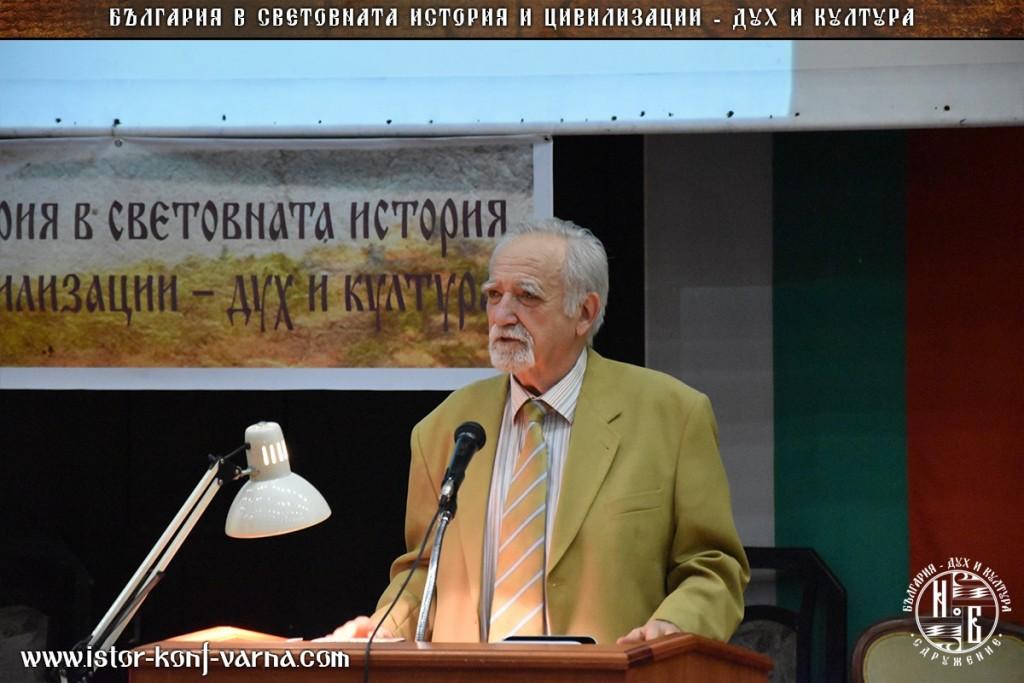 rajchevski