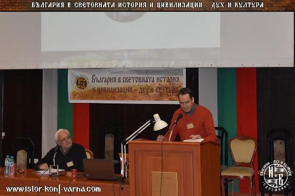 Киряков-Дионис