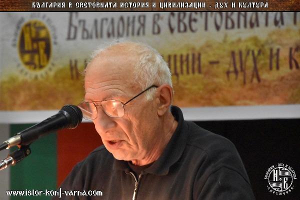 topalov2019